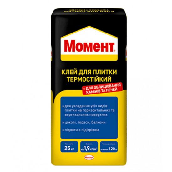 Клеевая смесь для плитки Момент Термостойкий, 25 кг