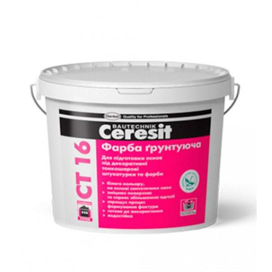 Грунтующая краска Церезит (Ceresit) СТ 16, 10 л