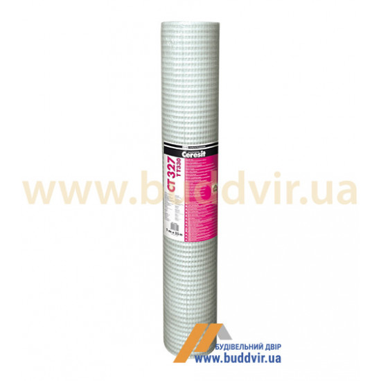 Сетка антивандальна Церезит (Ceresit) СТ327 размер 1*25 м, плотность 330 г/м2