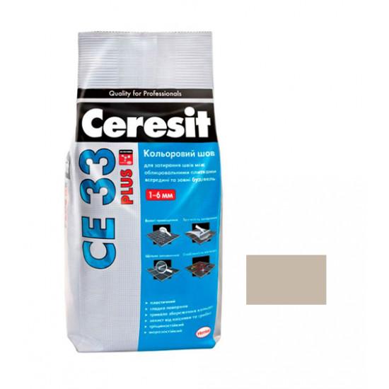 Цветной шов Церезит (Ceresit) СЕ 33 Plus 123 бежевый, 2 кг