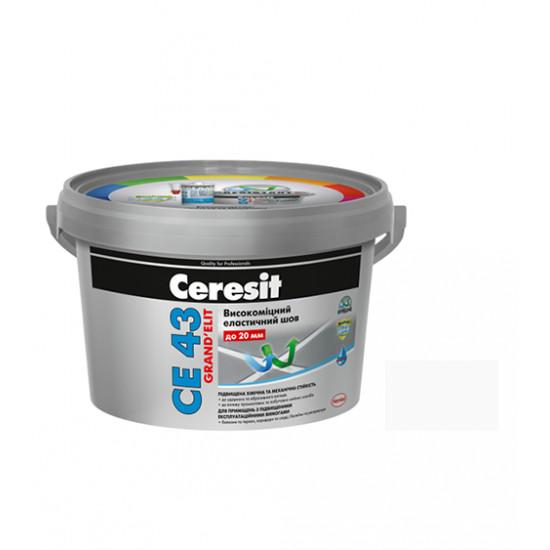 Эластичный цветной шов Церезит (Ceresit) СЕ-43 белый, 2 кг