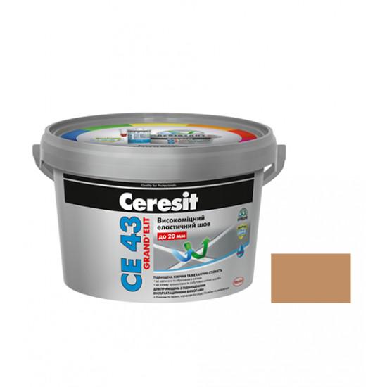 Эластичный цветной шов Церезит (Ceresit) СЕ-43 карамель, 2 кг
