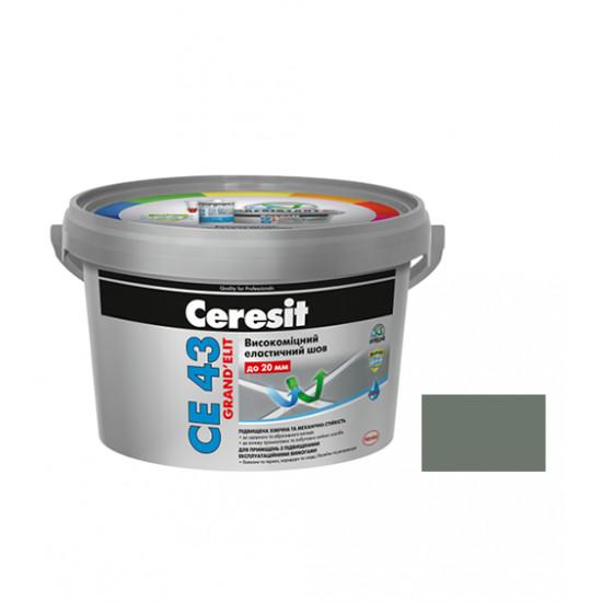 Эластичный цветной шов Церезит (Ceresit) СЕ-43 антрацит, 2 кг