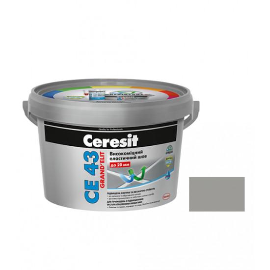 Эластичный цветной шов Церезит (Ceresit) СЕ-43 серый, 2 кг