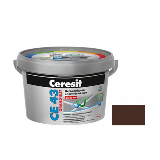 Эластичный цветной шов Церезит (Ceresit) СЕ-43 темно-коричневый, 2 кг