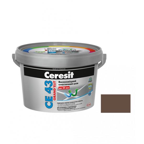 Эластичный цветной шов Церезит (Ceresit) СЕ-43 коричневый, 2 кг
