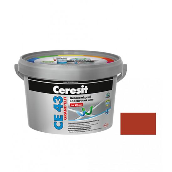 Эластичный цветной шов Церезит (Ceresit) СЕ-43 кирпичный, 2 кг