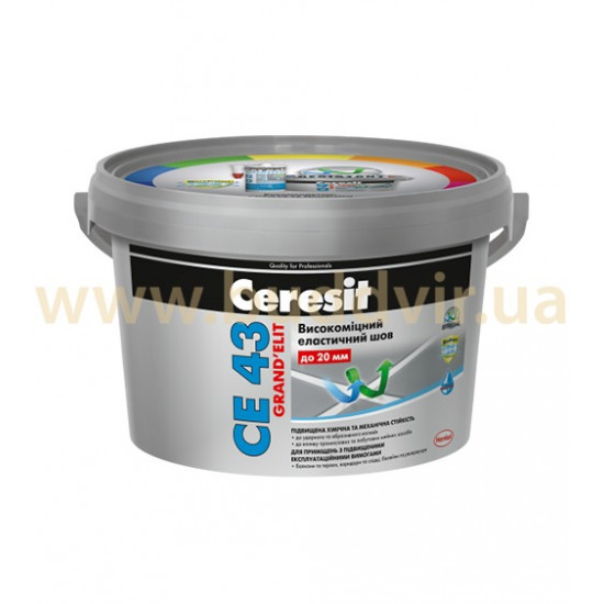 Эластичный цветной шов Церезит (Ceresit) СЕ-43 багама, 2 кг