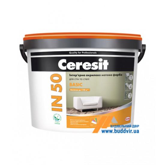 Интерьерная акриловая краска матовая Церезит (Ceresit) IN 50, 5 л
