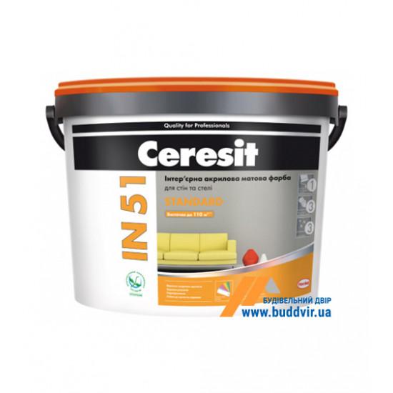 Интерьерная акриловая краска матовая Церезит (Ceresit) IN 51, 3 л