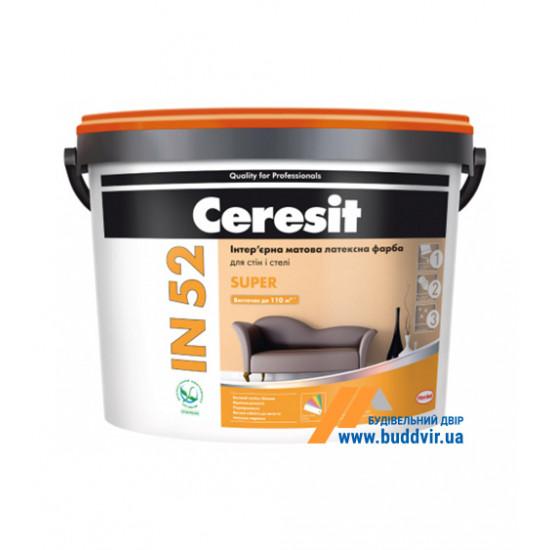Интерьерная акриловая краска матовая Церезит (Ceresit) IN 52, 10 л