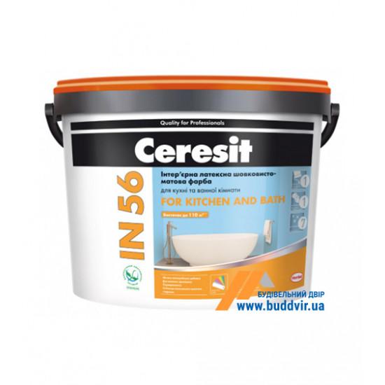 Интерьерная акриловая краска шелковисто-матовая для кухни и ванны Церезит (Ceresit) IN 56, 5л