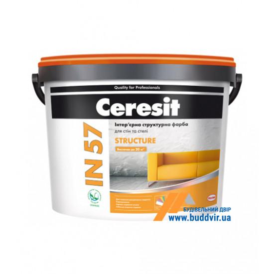 Интерьерная акриловая краска матовая Церезит (Ceresit) IN 57 10Л STRUCTURE, 10 л