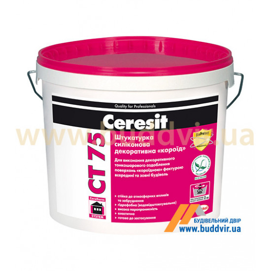 Штукатурка силиконовая декоративная «Короед» зерно 2,0 мм Церезит (Ceresit) СТ 75, 25 кг