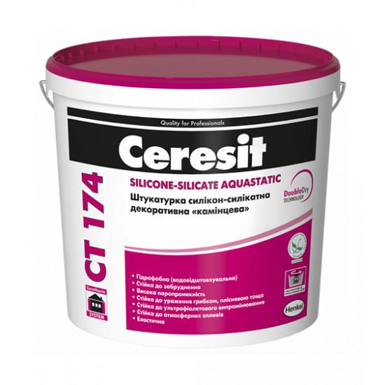 Штукатурка силиконовая декоративная «Камешковая» зерно 2,0 мм Церезит (Ceresit) СТ 174, 25 кг