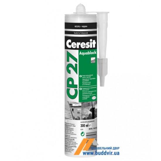 Силиконовый герметик Церезит (Ceresit) AguaBlock CP27, серый, 300 мл