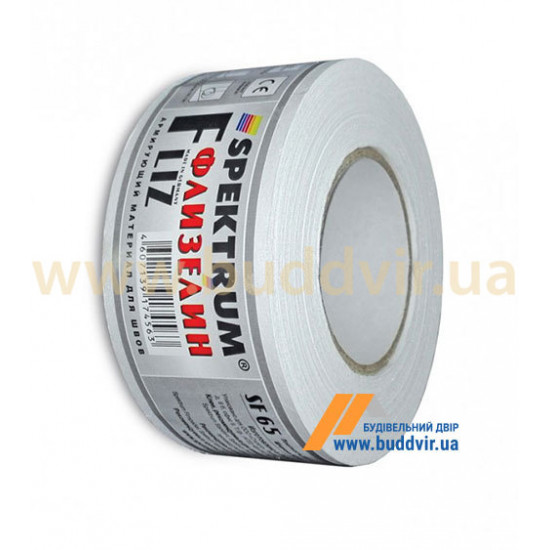 Флизелин Спектрум (Spektrum) SF 65, размер 0,1*20 м