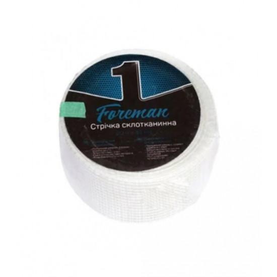 Лента-сетка для гипсокартона (серпянка) Фореман (Foreman), 45мм*10м