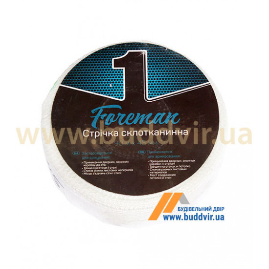 Лента-сетка для гипсокартона (серпянка) Фореман (Foreman), 45мм*90м