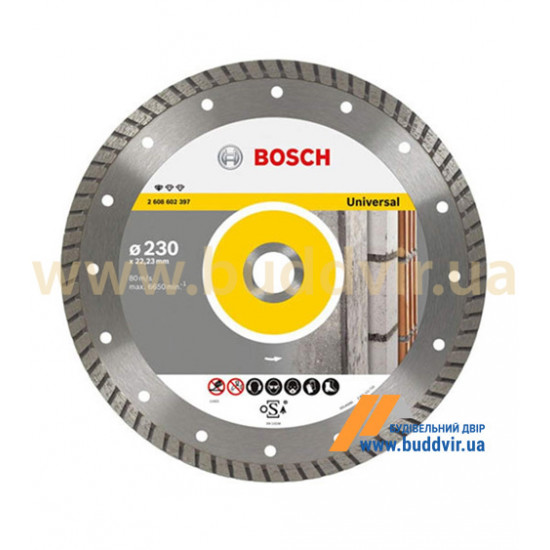 Алмазный отрезной диск  BOSCH, турбо Pf Universal, 230х2,5х22,23 мм