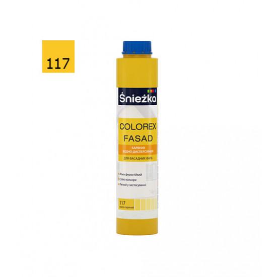 Краситель Снежка (Sniezka) Colorex Фасад №117 (желто-горячий), 750 мл