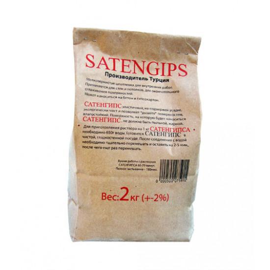 Шпаклевка гипсовая Сатенгипс, 2 кг