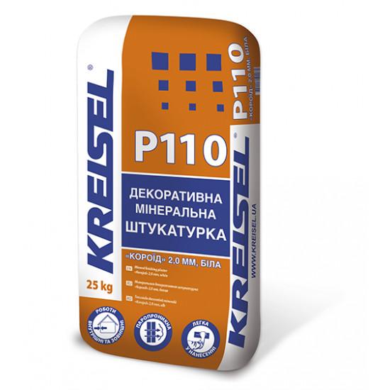 """Штукатурка минеральная """"Короед"""" зерно 2,0 мм Крайзель (Kreisel) DR P110, 25 кг"""