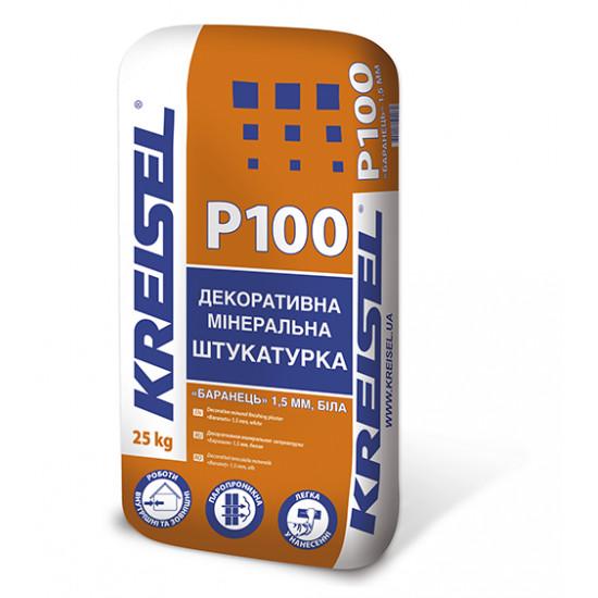 """Штукатурка минеральная """"Камешковая"""" зерно 1,5 мм Крайзель (Kreisel) BR P100, 25 кг"""