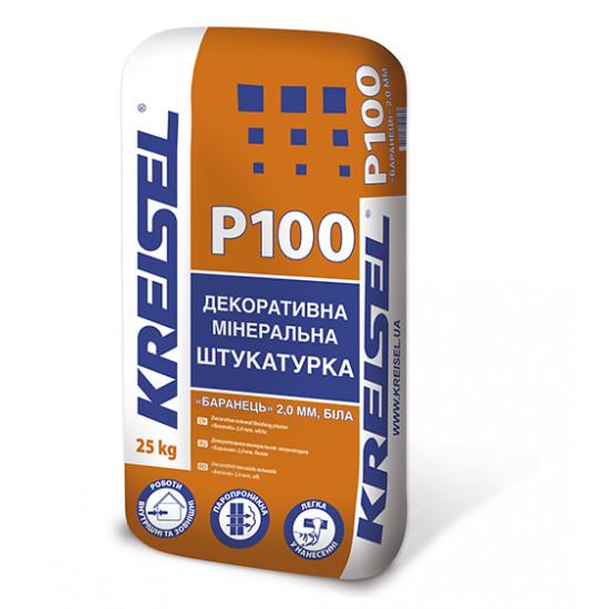 """Штукатурка минеральная """"Камешковая"""" зерно 2,0 мм. Крайзель (Kreisel) BR P100, 25 кг"""