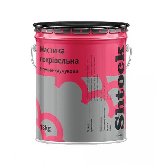 Мастика битумно-каучуковая  кровельная Shtock, 18 кг