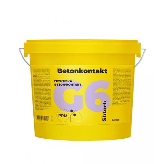 Грунтовка Шток (Shtock) Бетонконтакт, 6,2 кг