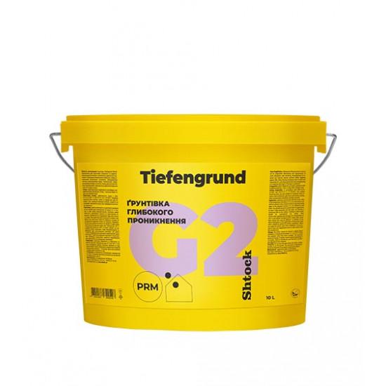 Грунтовка глубокопроникающая Shtock, Tiefengrund (G2), 10 л