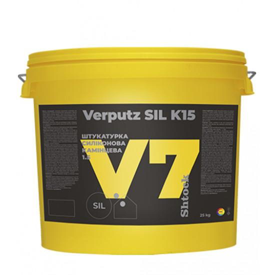 """Штукатурка силиконовая """"Камешковая"""" зерно 1,5 мм Shtock, Verputz SIL K15 (V7), база А, 25 кг"""