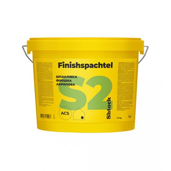 Готовая шпаклевочная гладь Шток (Shtock) Finishspahtel (S2), 27 кг