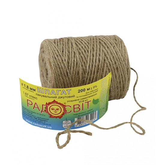 Шпагат джутовый упаковочный Радосвит, 1,6мм*200м