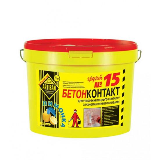 Грунтовка Артисан (Artisan) Бетонконтакт №15, 1,5 л