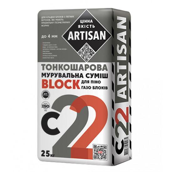 Клей для блоков из легких бетонов Артисан (ARTISAN) С-22, 25 кг