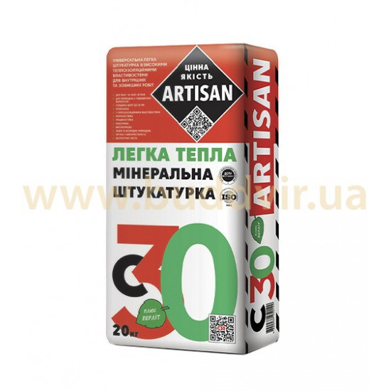 Штукатурка минеральная серая Артисан (Artisan) С-30, 20 кг