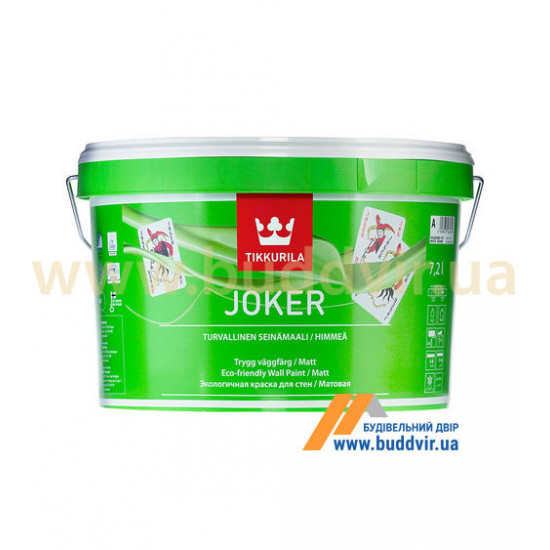 Интерьерная акриловая краска матовая Тіккуріла (Tikkurila) Джокер, 2,7 л