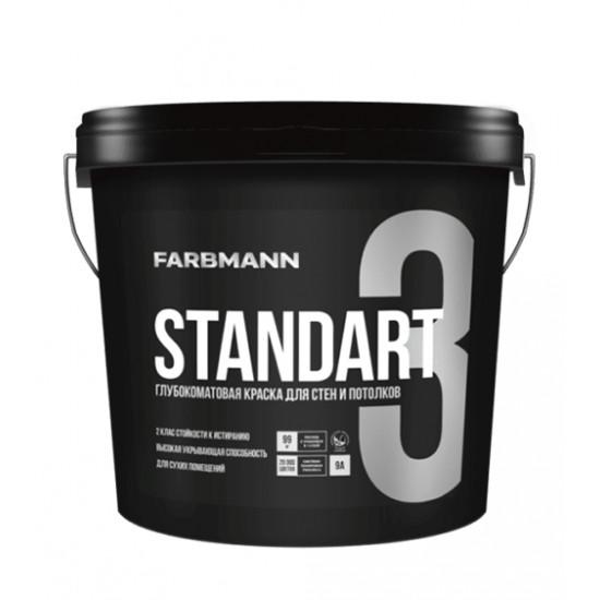 Интерьерная акриловая краска матовая Колорит (Kolorit) Standart 3 (Standart), 2,7 л