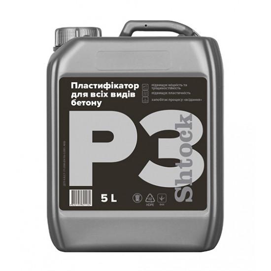 Пластификатор для всех видов бетона Р3 Shtock, 5 л