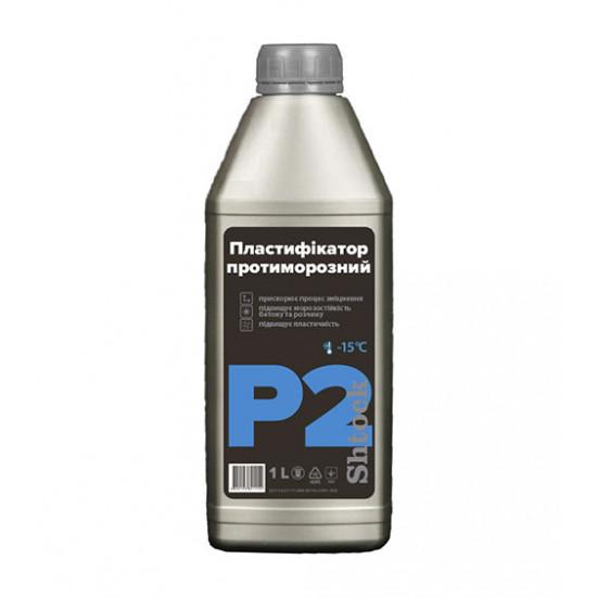 Пластификатор противоморозный Р2 Shtock, 1 л