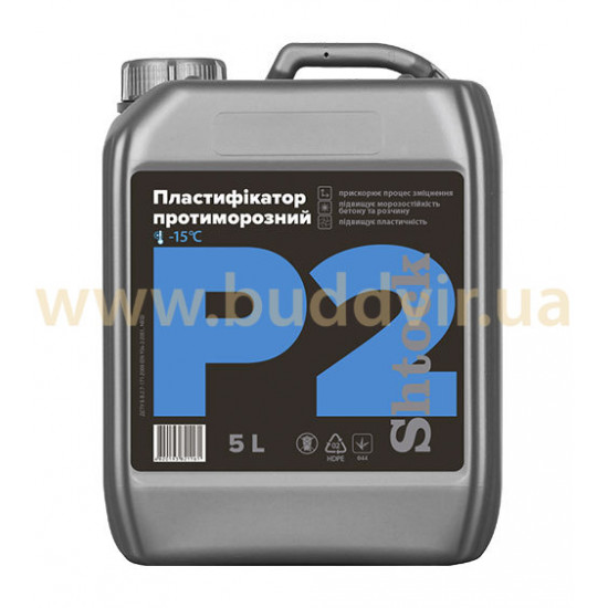 Пластификатор противоморозный Р2 Shtock, 5 л
