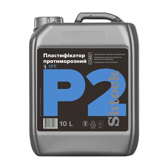 Пластификатор противоморозный Р2 Shtock, 10 л