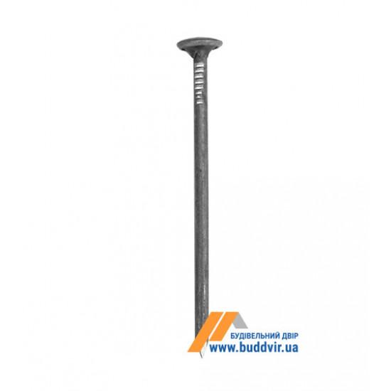 Гвозди шиферные 5*120 мм (1 кг)
