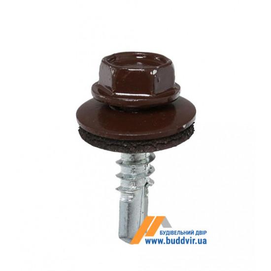 Винт кровельный по металлу, RAL 8019 темный шоколад, 5,5*25 мм (1 шт)