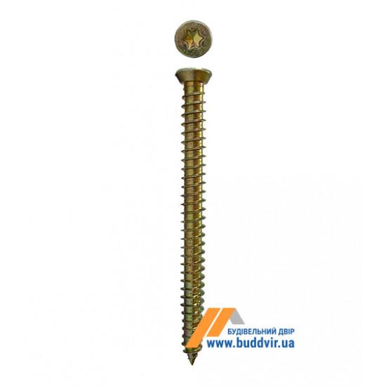 Турбовинт, цинк желтый, 7,5*72 мм (1 шт)