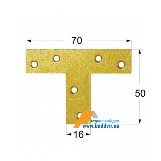 Т-образная крепежная пластина Домакс (Domax) 70*50*16*2 мм
