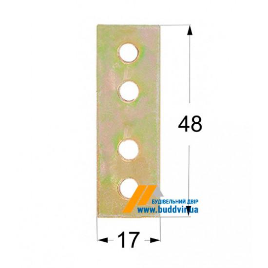 Крепление узкое Домакс (Domax) 48*17*1,5 мм