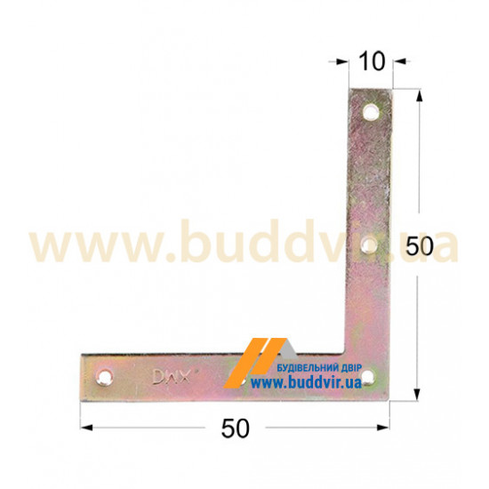 Уголок плоский Домакс (Domax) 50*10*2 мм